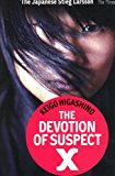 洋書:The Devotion of Suspect X