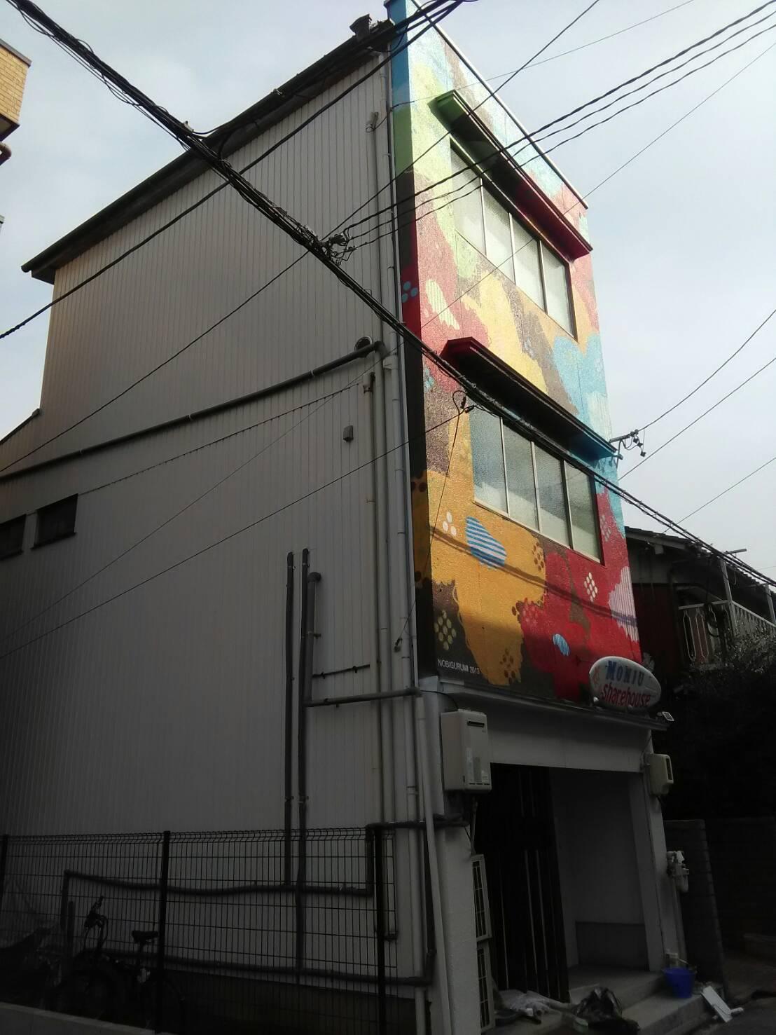 名古屋自習室比較