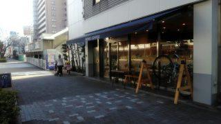 英会話やカフェ勉に最適な名古屋のカフェ特集