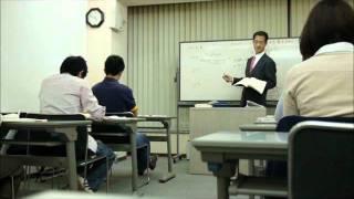 名古屋英語塾比較