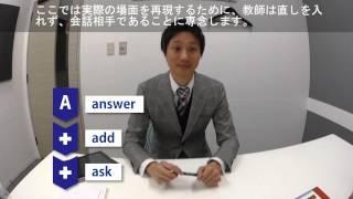 名古屋英会話スクール比較