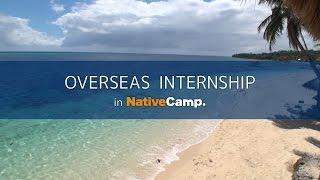 フィリピン・セブ島インターンシップ特集(無料海外留学)